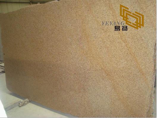 G682 Milky Yellow Granite