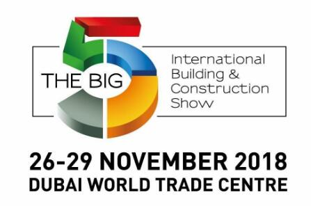 The Big 5 2018,UAE Dubai World Trade Centre MAKTOUM E131-YEYANG STONE